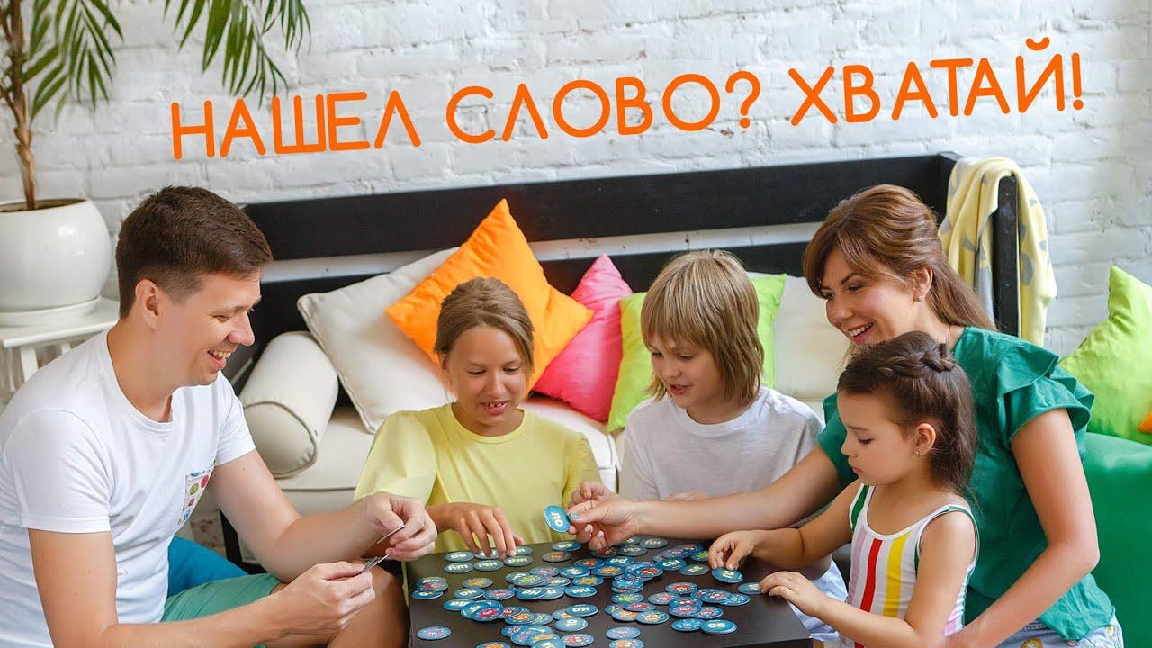 Vladi Toys VT8033-02 Игра настольная Шальные совы