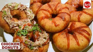 Chicken Donuts Recipe - New and Easy Technique by Saima's Cooking Secrets