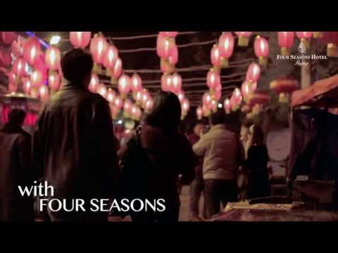 Four Seasons Beijing - Discover Beijing's Nightlife During Your China Travels