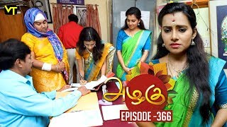 Azhagu - Tamil Serial | அழகு | Episode 366 | Sun TV Serials | 04 Feb 2019 | Revathy | VisionTime