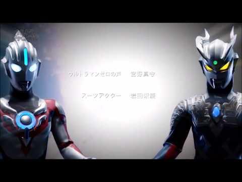 Ultraman Zero The Chronicle (LightningSluggerX17 Version)