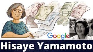 Hisaye Yamamoto - Hisaye Yamamoto Biography | Celebrating Hisaye Yamamoto