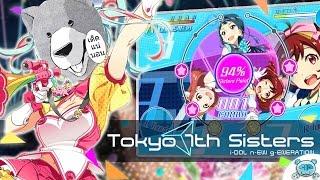 ไอดอลใสใส โดนใจพี่หมี ไอดอลเจ็ดสี เสร็จพี่แรคคูณ :3 - Tokyo 7th Sister