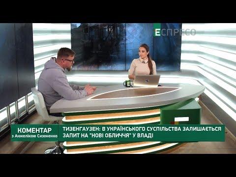 Через Савченко Олега
