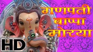 Download Hindi Video Songs - Bappa Bappa | Ganpati Bappa Morya | Aadarsh Shinde | Yaari Dosti