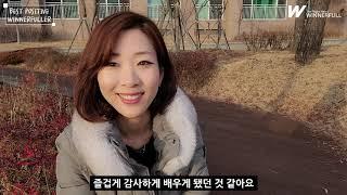 위너풀러's Story 고혜영