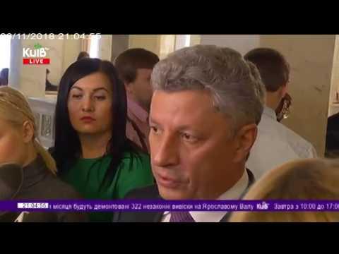 Телеканал Київ: 06.11.18 Столичні телевізійні новини 21.00