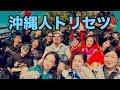 一睹慶良間諸島之湛藍一沖縄・座間味島|Kerama Islands Zamami|Okinawa|Mavicair|瑪斯去哪兒