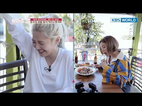 Battle Trip | 배틀트립 – Ep.71 : Sunny and Hyoyeon's Brisburning Tour [ENG/TAI/2017.10.22]