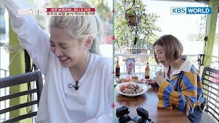Battle Trip | 배틀트립 – Ep.71 : Sunny and Hyoyeon's Brisburning Tour [ENG/THA/2017.10.22] - Stafaband