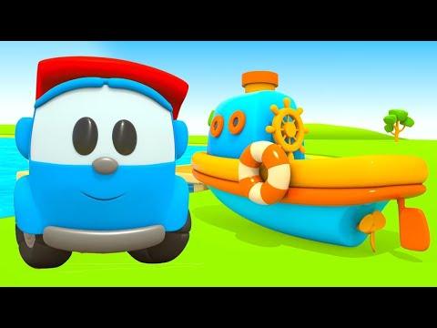 Çocuklar Için çizgi Film. Küçük Kamyon Leo Ve Tekne! Araba Oyunları.
