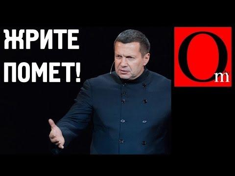 Украина головного мозга.