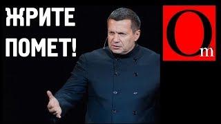 Украина головного мозга. Вой кремлебрехеров