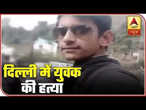 Watch Top News Of The Day In Fatafat Style | ABP News