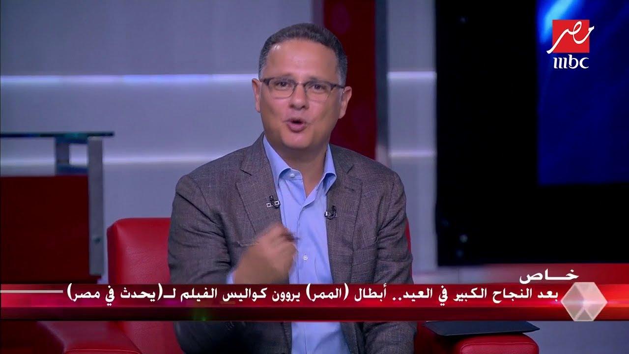 الفنان محمد جمعة يكشف كواليس أصعب 5 أيام تصوير في الممر