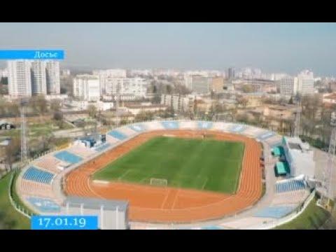 ТРК ВіККА: У Черкасах планують створити перший в області хостел для спортсменів