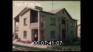 """Кинохроника 1982г. Волоколамск. Успехи треста """"Мособлсельстрой-18"""""""