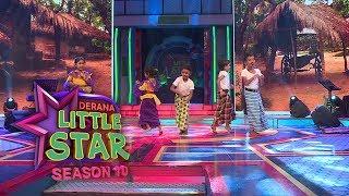 Little Star Season 10 | Singing ( 21 - 02 - 2020 ) Thumbnail