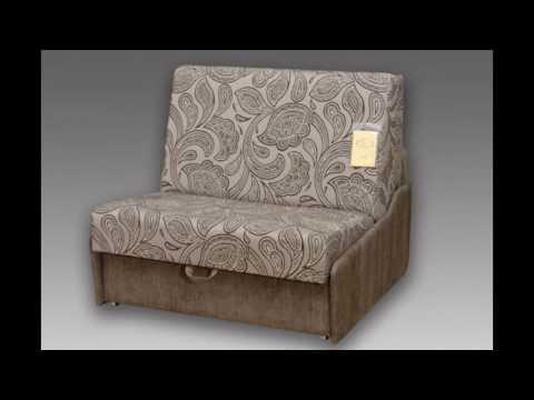 Компактное кресло кровать без подлокотников