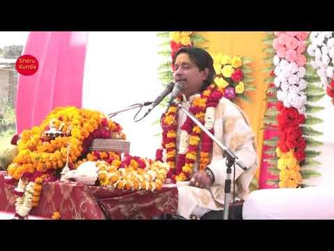 Sri Atul gi Maharaj Bhagwat  2018 Kunda II sheru Digital Studio Kunda// Mobil - 9335420315