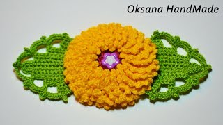 Объемный цветок крючком. Surround the flower is crochet.