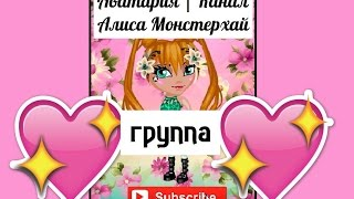 Аватария. Моя группа в соц.сети ВКонтакте (с озвучкой)(Вступайте в мою группу в соц.сети ВКонтакте