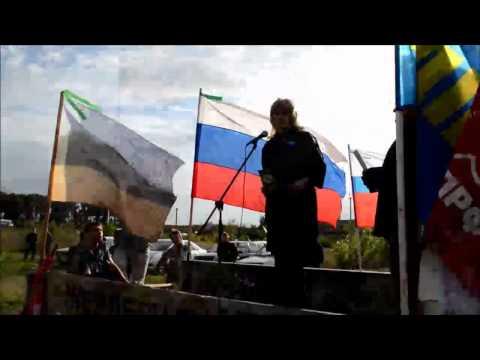 Митинг Против добычи никеля в Черноземье г Жердевка Тамбовская обл 23 09 2012г