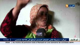 تلمسان : حالة حزن تخيم في منزل نسرين التي اختطفت في ظروف جاهلة