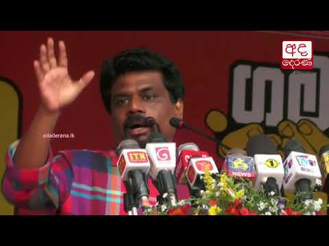 Download Youtube: Politics is a decent mean of robbery - Anura Kumara