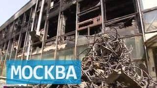 Пожарных, пропавших на сгоревшей фабрике во Фрязине, ищут третьи сутки