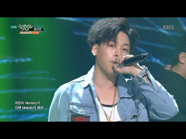 뮤직뱅크 Music Bank - 밤이면 - 영크림 (Night - Young Cream).20170512