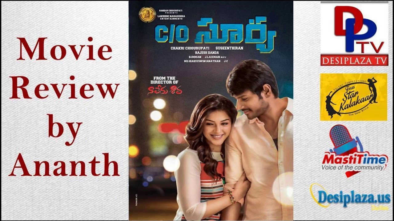 NRI Review - c/o surya Movie Review | Sandeep Kishan | Mehreen Kour On Tollywood Viral News