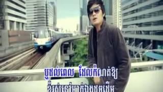 Khmer New Song, ថ្ងៃនេះ ឆ្នាំមុន, HM 145