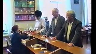 Центральная городская библиотека им. В.М. Шукшина