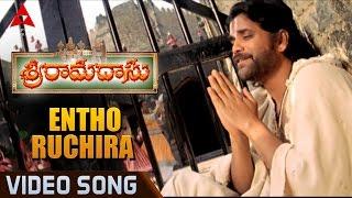 Entho Ruchira Video Song || Sri Ramadasu Video Songs || Nagarjuna, Sneha