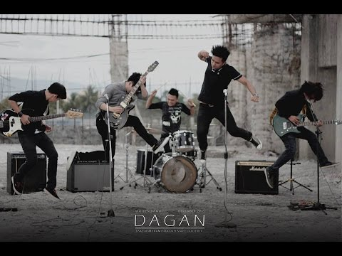 White Strand - Dagan (Official Music Video)