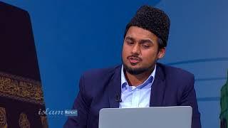 Die Vorzüglichkeit des Heiligen Propheten Muhammad (saw) | 26.10.2017 | Islam Verstehen