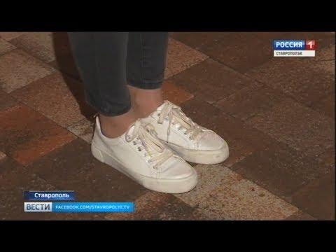 До минус 7  опустится температура воздуха на Ставрополье