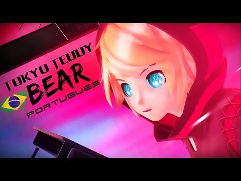 【VOCALOID BRAZIL】 TOKYO TEDDY BEAR - (PORTUGUESE BRAZIL) 東京テディベア by Neru feat. Kagamine Rin 鏡音リン