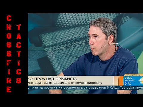 Tony Hariev interview on Bulgaria ON AIR Television