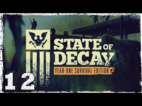 Смотреть прохождение игры State of Decay YOSE. #12: Служители закона.