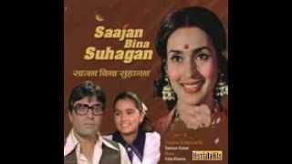 Madhuban Khushboo Deta Hai - Yesudas, Hemlata & Anuradha Paudwal - Sajan Bina Suhagan (1978)