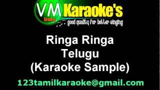 Aarya 2 Ringa Ringa Karaoke Track Telugu