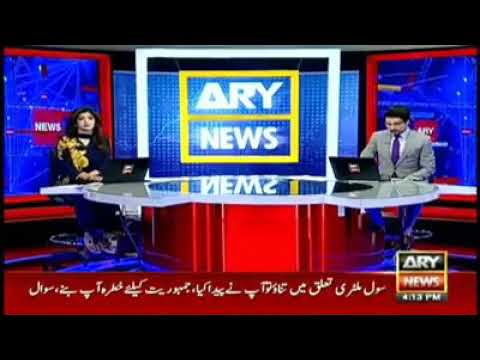 Report of ARY News: Dawn CEO Owner's Interview To British News Agency