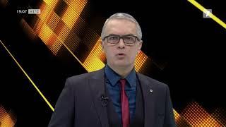 Patrula Jurnal TV, Ediția Din 07.03.2021