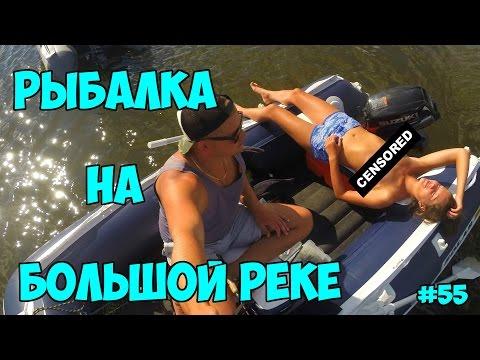 Русская рыбалка 2016 Ловлю рыбу с лодки Нападение насекомых
