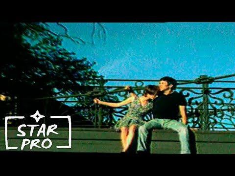 Микс– Танцы минус - Город сказка (2012)