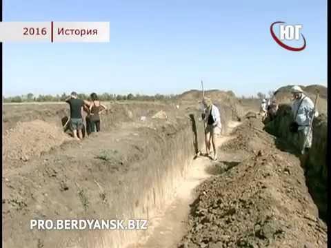 бердянск знакомства