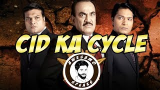 CID KA CYCLE | AWESAMO SPEAKS