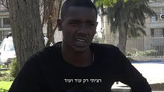 שכונה - סרט גמר מכינת ארז אור יהודה מחזור ד